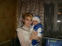 Светлана Бузинова, 2 ноября , Орел, id106864327
