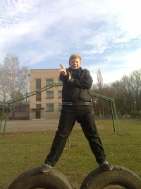 Влад Дмитриенко, 23 ноября 1997, Луганск, id111261864