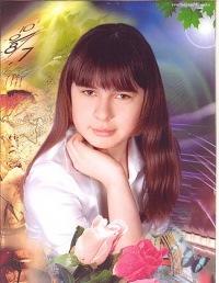 Катя Белобородова, 18 января , Омск, id112787558